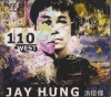 Jay110west